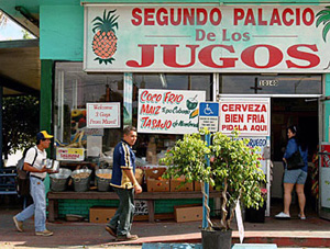 Palace of Juices Exterior